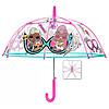 Ombrello Cupola Automatico Lol Surprise 45 cm
